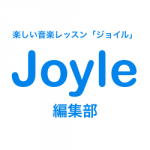 Joyle 編集部